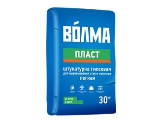 Gipsinis tinkas VOLMA PLAST 30 kg