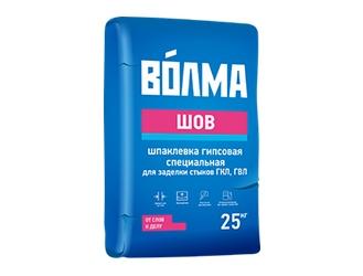 VOLMA ŠOV